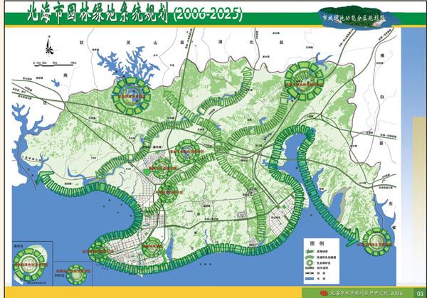 设计成果展示-北海市城市规划设计研究院