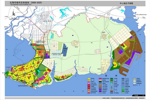 北海市城市总体规划(2008-2025)