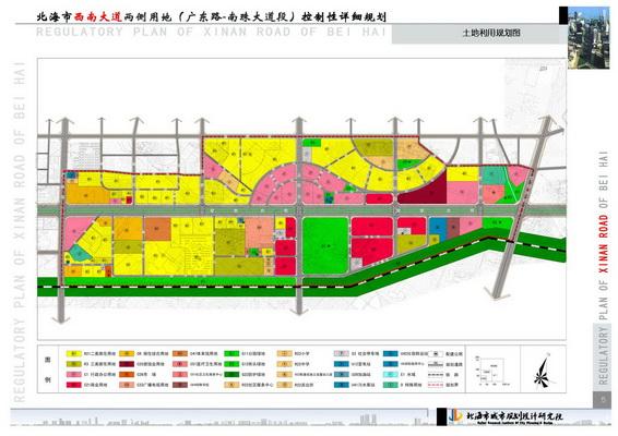北海市西南大道两侧用地(广东路-南珠大道段)控制性详细规划